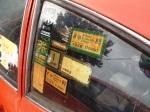 Opel GT rear window